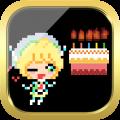 クエリちゃんのお誕生日