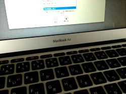 MacBook Air 購入!