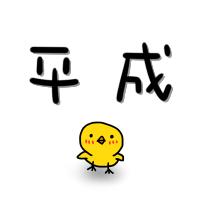 [Xcode]和暦表示への対応