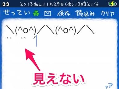 20131129-132959.jpg