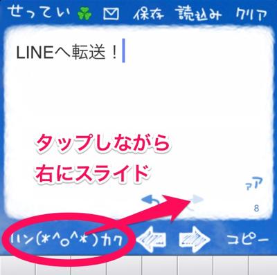 ccx_image03