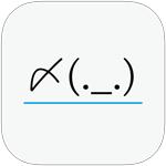 [新アプリ] 顔文字コピペキーボード リリース!