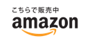 amazon130