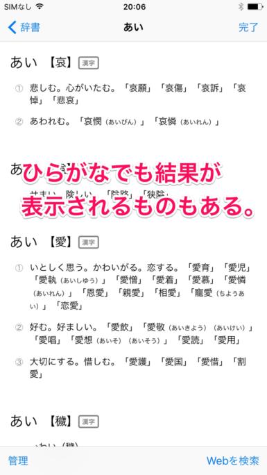 ccx_d1