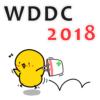 [WDDC2018] 開発者の飲み会!行ってきました 2018年5月9日