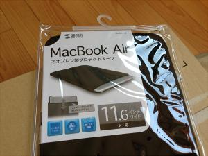 MacBook Air用にカバーを購入