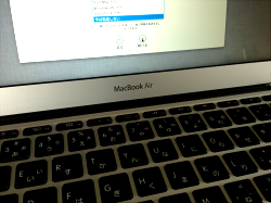 MacBook Air 購入!