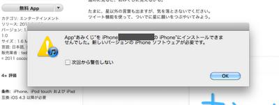 あみくじ 1.1 Ready for Sale