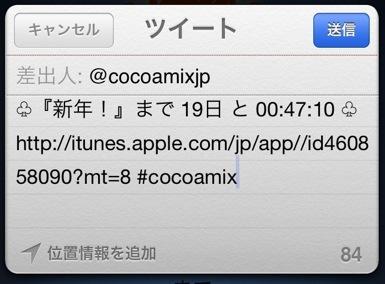 20121212-231610.jpg