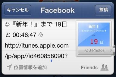20121212-231627.jpg