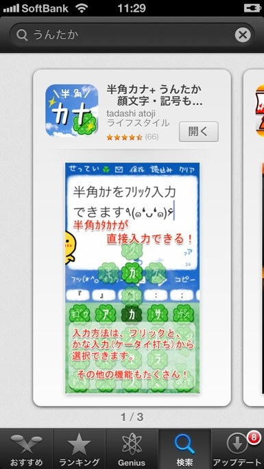 20121214-111548.jpg