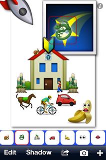 次の新アプリ EmojiStamp の紹介