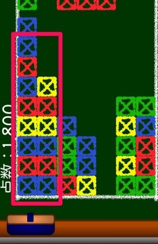 20130930-230035.jpg