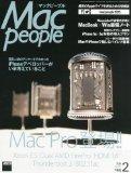 [Mac people] 2014年2月号に掲載されました!