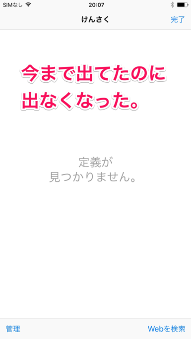 ccx_d2