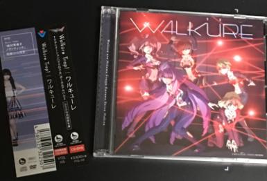 ccx_walkuretrap