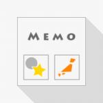 [iOSアプリ] メモスペ リリース!