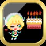 [ゲーム] クエリちゃんのお誕生日 リリース!