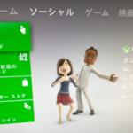 [Xbox Live障害] ログインができない。