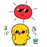 [iOS] 夏ちっぴ!ステッカー!