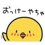 [LINE][iOS] 富山弁スタンプのリメイク!