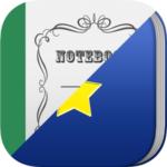[iOS] 星メモ、ミメモの更新